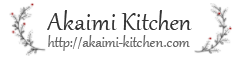 Akaimi Kitchen